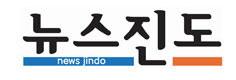 추석 연휴 공공체육시설 운영중단